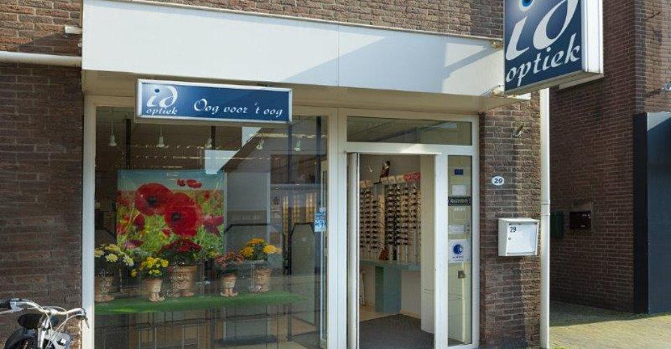 7f967bac3a0792 Id Optiek winkel voor brillen en lenzen